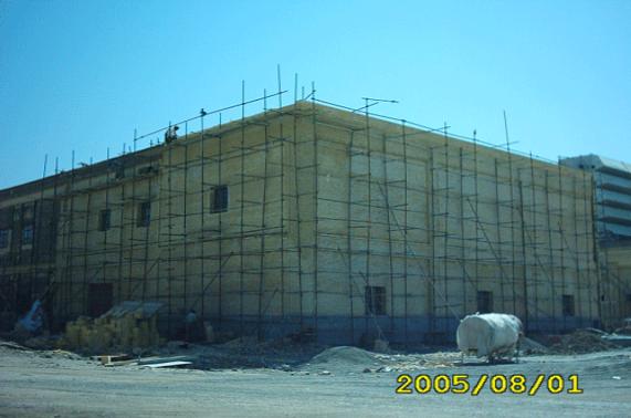 ساختمان CCB
